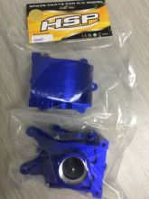 HSP RACING SPARE PARTS ACCESSORIES 050060 GEAR BOX FOR HSP 1/5 RC CARS аккумулятор hsp racing hsp58095