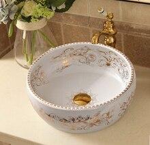 European Ceramic Art Bathroom Round table basin wash basin washbasin above counter basin ceramic wash basin european washbasin bathroom basin round art basin lo621321