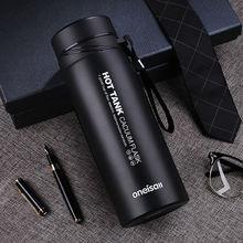 900 ml Thermische Becher Isolierflasche Wärme Wasser Tee Tasse Thermos Kaffeetassen Isolierte Edelstahlvakuumflasche Thermos Reisen tasse