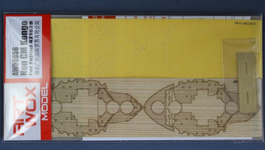 /FUJIMI 421629Q ARTWOX version of the diamond 3M AW50056 paint film wood deck PE