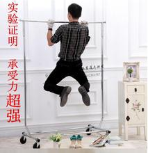 Clothing store display shelf hanger horizontal bar & parallel bars scalable folding movable telescopic clothes rack