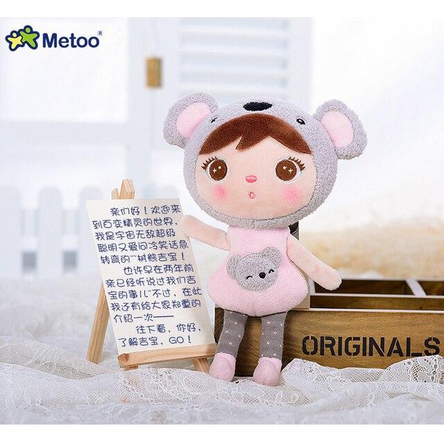 Мини-куклы Metoo