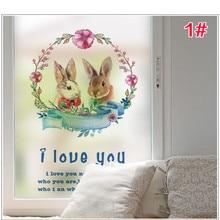 60X100cm Window film Customized non-adhesive electrostatic glass film bathroom scrub stickers window stickers animals