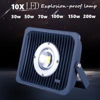 10 יחידות מנורת הוכחה פיצוץ בהיר במיוחד LED הארה 30 w 50 w 100 W 150 W 200 W חם/קר לבן מבול תאורת LED מבול אורות-בתאורת הצפה מתוך פנסים ותאורה באתר