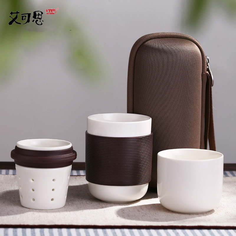 X&W China Culture Premium Ceramic Teapot Portable With Travel Bag Brief Bottle For Business Home Outdoor Sports Adults Two use