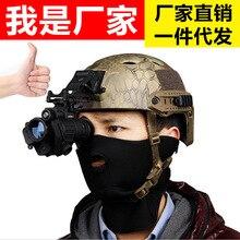Dispositivo monocular para caça, visão noturna, visão noturna, óculos PVS 14, iluminador ir digital para capacete