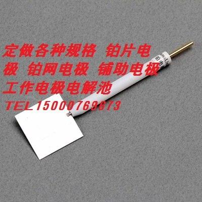 0.1/0.2/0.3/0.5 Mm Platinum Plate Electrode Polytetrafluoro Coat0.1/0.2/0.3/0.5 Mm Platinum Plate Electrode Polytetrafluoro Coat