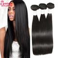 7A Brazilian Straight Human Hair 100g Bundle Deals 3Pcs A Lot, Brazilian Virgin Hair Straight Hair Free Ship Tissage Bresilienne