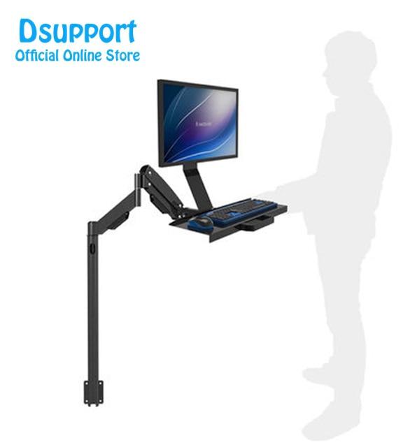 Gas Spring Arm Full Motion Customized Keyboard Monitor