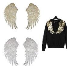 DoreenBeads блестки патч DIY Ангел нашивки крылья для детской одежды Пришивные вышитые патч аппликация, наклейка для ткани 1 пара