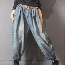 Женские весенние свободные джинсовые шаровары с эластичной резинкой на талии, винтажные Женские повседневные джинсовые штаны