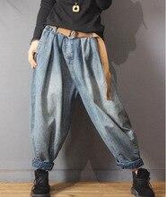 Molla delle donne Elastico In Vita Allentati pantaloni Denim Harem Dei Pantaloni Dei Jeans Femminili Depoca Pantaloni Alla Zuava Delle Signore Casual Del Denim Dei Pantaloni 2019Jeans
