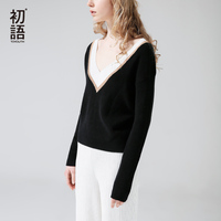 Toyouth Knitted Sweater 2017 Autumn Women Fashion Long Sleeve Contrast Color V Neck Pullover Sweaters Ladies