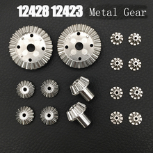 i Drone DIY Parts For Wltoys 12428 12423 RC Car Spare Parts Metal 16 Pieces Motor Gear Adapter Upgrade Rc Metal Accessories