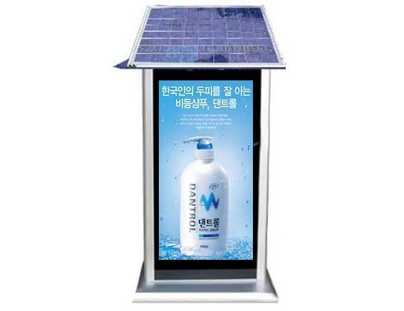 P1 P2 P3 P4 P5 P6 Leeman SMD RGB LEVOU placa --- alta eficiência da planta de energia solar painel solar poli 250 watt