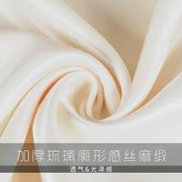 New high quality milk white high quality thickened glazed silk felt satin fabric, windbreaker, western style dress, custom fabri