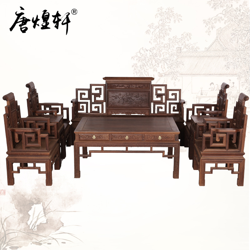 Mahogany Furniture Wooden Sofa In The Living Room Sofa Book Eight Sets Of Chinese Living Room Sofa Combination