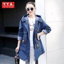 Autumn New Fashion Womens Zipper Long Sleeve Hooded Jackets Female Coats Slim Fit Korean Style Jean Denim Windbreak Plus Size