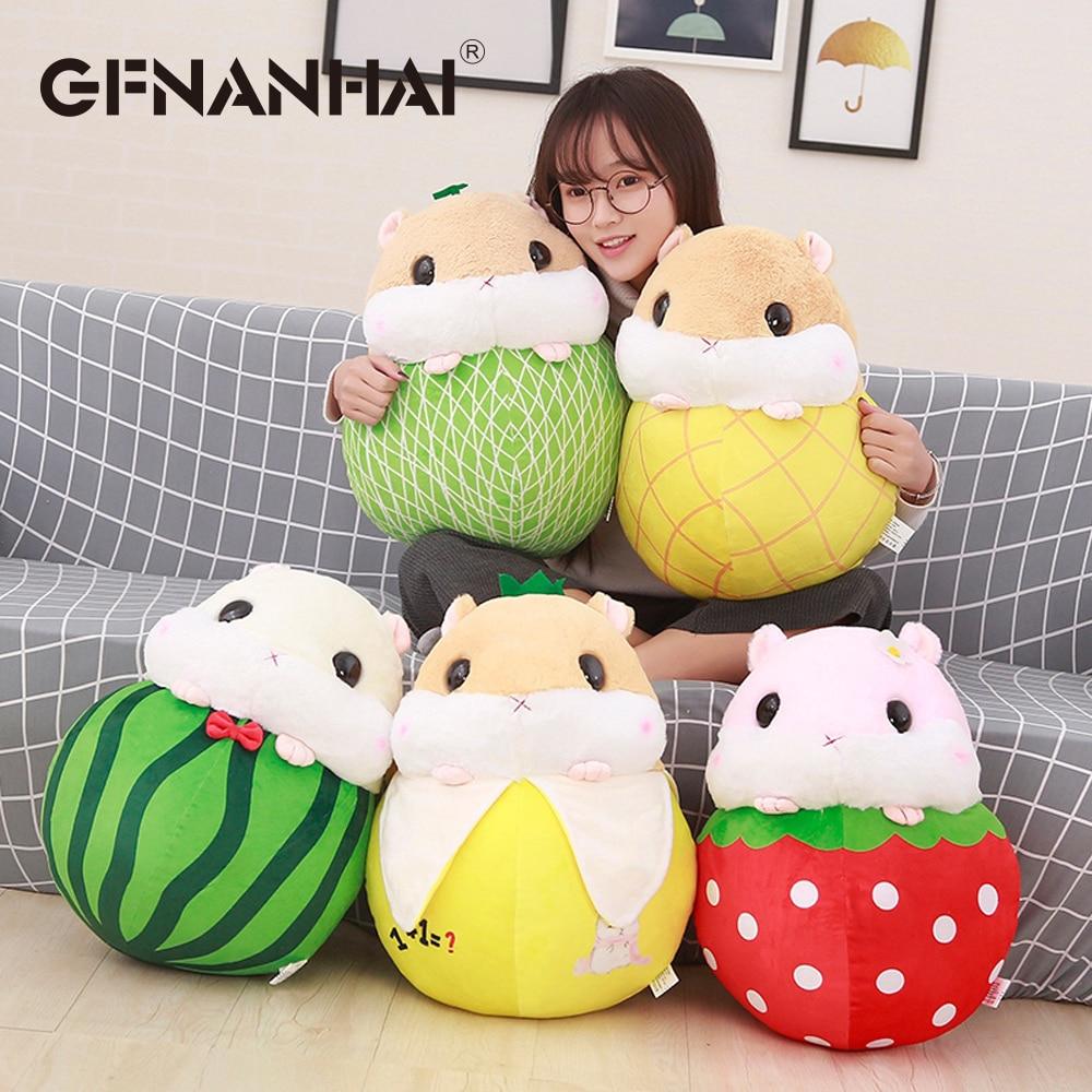 1pc 32cm Cute Hamster Turn To Fruit Plush Toy Stuffed Soft Kawaii Plush Pillow Strawberry Watermelon Shaped Doll Kids Gift