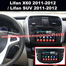 Double din Android 4.4 system with GPS Navigation WIFI Capacitive Touch Screen Sat nav Multimedia Navigatin for Lifan X60
