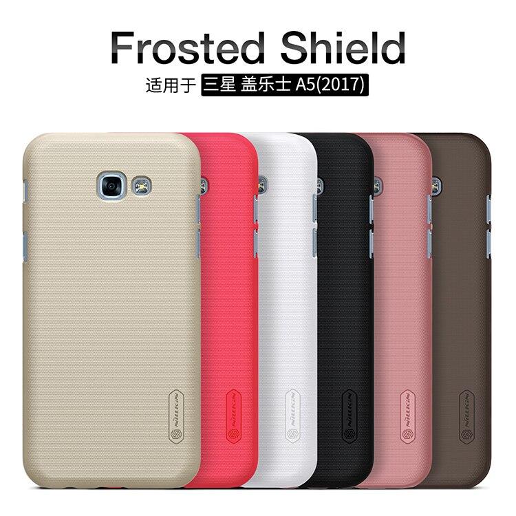 imágenes para 10 unids/lote Al Por Mayor de NILLKIN Súper Frosted Shield Para Samsung Galaxy A5 2017 (5.2 pulgadas) Con la Pantalla Del Regalo Protector