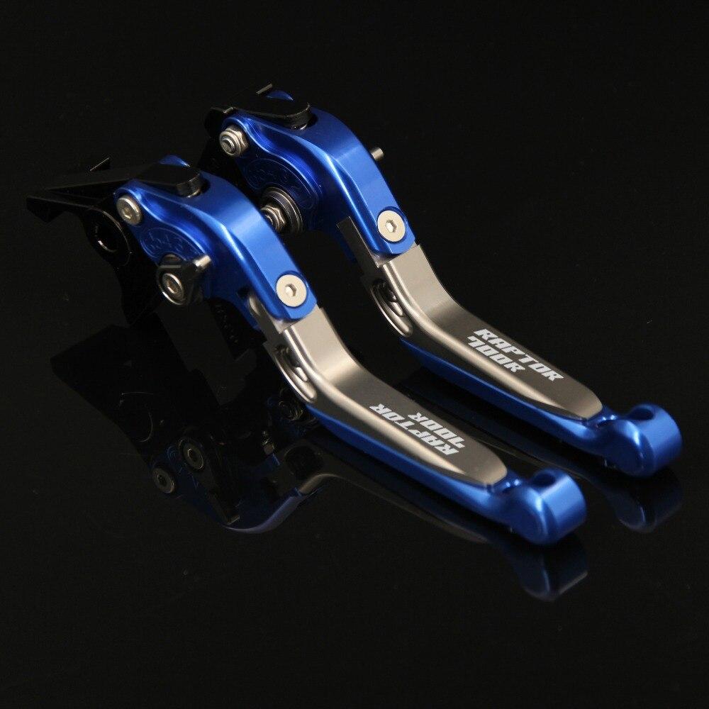 Raptor 700R 2
