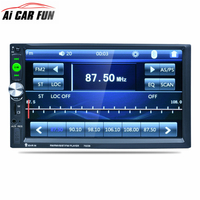 7023B 7 Inch Car 2DIN Touch Screen Auto Radio Video Audio MP4 MP5 Player 1080P HD