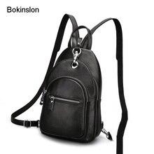 Bokinslon Кожа Малый Сумки для дам Разделение кожа Повседневное Рюкзаки Сумки Женская мода Изысканный Для женщин рюкзак высокое качество