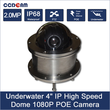 CCDCAM Underwater 2.0MP 1080P IP Network IP68 POE PTZ camera for swimming pool and marine monitoring cable Max 100M
