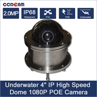Ccdcam подводный 2.0mp 1080 P IP сети IP68 ptz камера с POE для бассейн и морских кабель мониторинга max 100 м