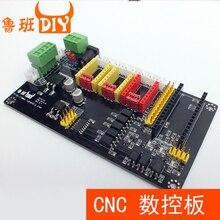 Laser engraving machine motherboard expansion board DIY stepper motor driver CNC(China)