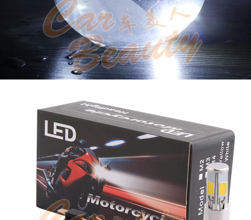 M5s-led-headlight_08