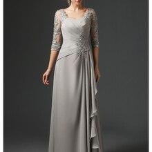 Серебряные платья для матери невесты трапециевидные 3/4 рукава шифон Кружева размера плюс длинные элегантные свадебные платья для матери жениха