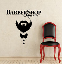 Barber Shop Wall Stickers Vinyl Scissors Mustache Haircut Decal Interior Hairdresser Removable Man Beauty Salon DecorSYY816
