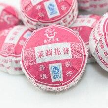Созрели спелые жасмин сырье еда эр похудеть пуэр аромат китай пу