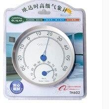 Настенный бытовой Аналоговый термометр по Цельсию, гигрометр из нержавеющей стали, измеритель температуры и влажности