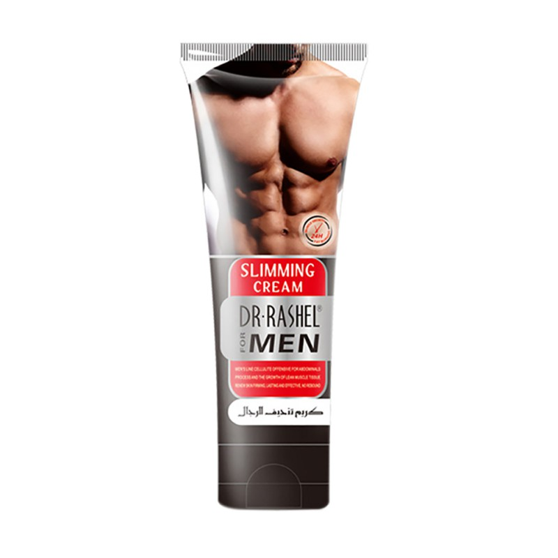 Men Powerful Stronger Body Cream Hormones MEN Muscle Strong Anti Cellulite Burning Cream Slimming Gel For