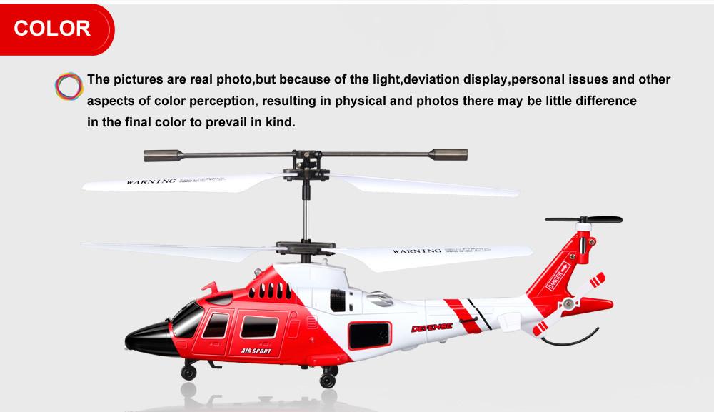 ヘリコプター S111G ライト Led 8