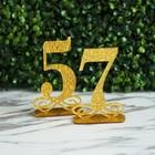 Gold glitter Table N...