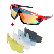 JBR 5 lens Bicicleta óculos de sol óculos de marca óculos de ciclismo mtb  estrada Óculos c6d39b5ce5