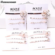 3PCS/Set For Girls Women Elegant Love Butterfly Square Round Crystal Pearl Barrettes  Hairpin Sweet Fashion Hair Accessories delicate faux pearl openwork butterfly hairpin for women