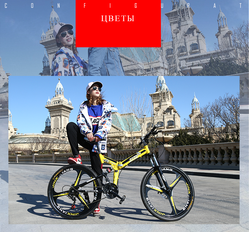 HTB1nfkQcmBYBeNjy0Feq6znmFXaT KUBEEN 26 inch  21 speed integrated wheel mountain bike Bicycle downhill Road