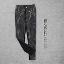 Export Korea western zipper decoration sexy elastic leather pants European Style American women leggings factory direct