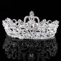 Серебряный цельный круг Корона принцесса корона диадемы свадебное платье аксессуары для волос