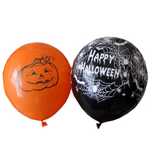 10pcs 12 Inch Latex Balloons Spider Web Pumpkin Horror Halloween Decoration Globos Helium Air Ball Kids Toy Birthday Party Decor(China)