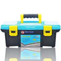 13 Inch Plastic Multifunction Tool Case Household Hardware Maintenance Kit Car Receive Box