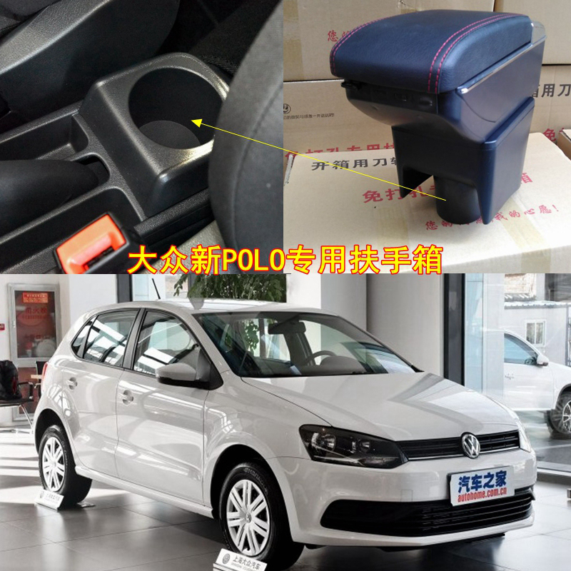 Car Armrest Central Store Content Storage Box For volkswagen vw polo 2008 2009 2010 2011 2012 2013 2014 2015 2016 5th generation car rear trunk security shield shade cargo cover for nissan qashqai 2008 2009 2010 2011 2012 2013 black beige