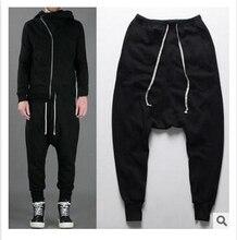 HZIJUE Pants Hip Hop Dance Harem Sweatpants Drop Crotch Pants Men Parkour  Track Tapered Trousers