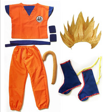 Dragon Ball Z Cosplay Costumes