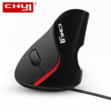 CHYI Wired Vertical Mouse Gamer Ergonomic Design Healthy Mouse 1600DPI USB Optical Computer Mause 5D Gaming Mice for PC Laptop